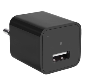 S2 USB Charger with Camera